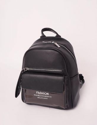 Рюкзак на блискавці з написом на кишені | 248635-02-XX - A-SHOP