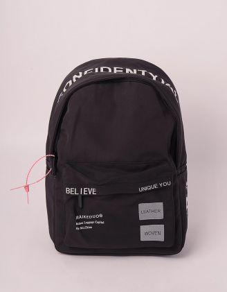 Рюкзак для міста  з написом на кишені | 245528-02-XX - A-SHOP