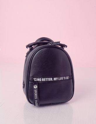 Рюкзак трансформер для прогулянок з написом | 241033-02-XX - A-SHOP