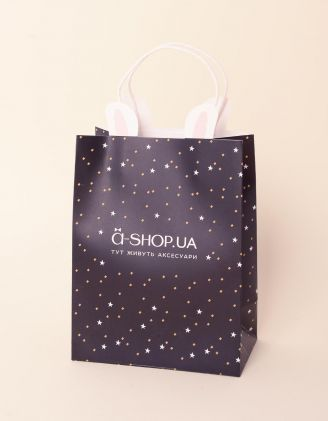 Пакет подарунковий a shop з вушками та зірочками | 237923-02-XX - A-SHOP