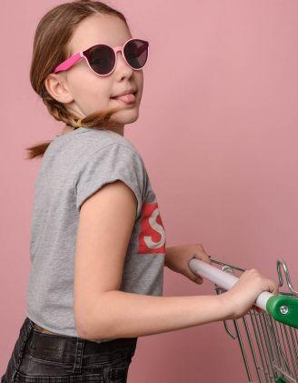 Окуляри дитячі сонцезахисні | 236183-14-XX