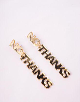Сережки довгі з написом nothanks | 249188-04-XX - A-SHOP