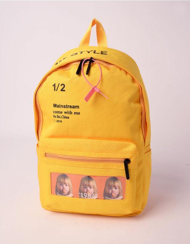 Рюкзак для міста з написом та принтом на кишені | 239344-19-XX