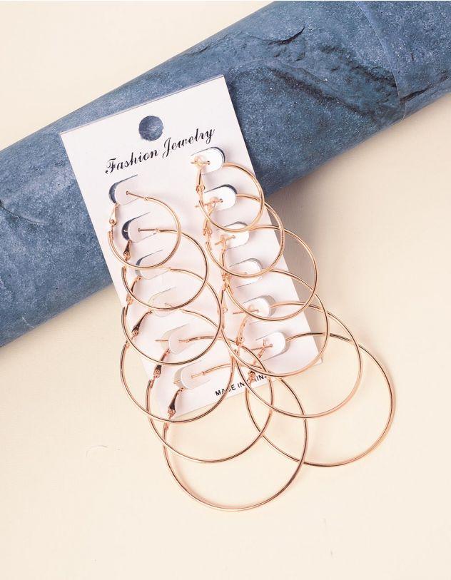Сережки кільця в наборі | 232646-04-XX