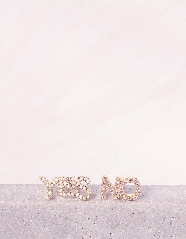 Сережки пусети з написом Yes No   244730-08-XX - A-SHOP