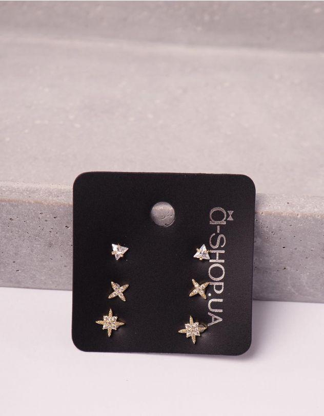 Сережки пусети у наборі у вигляді зірок зі стразами | 246129-08-XX - A-SHOP