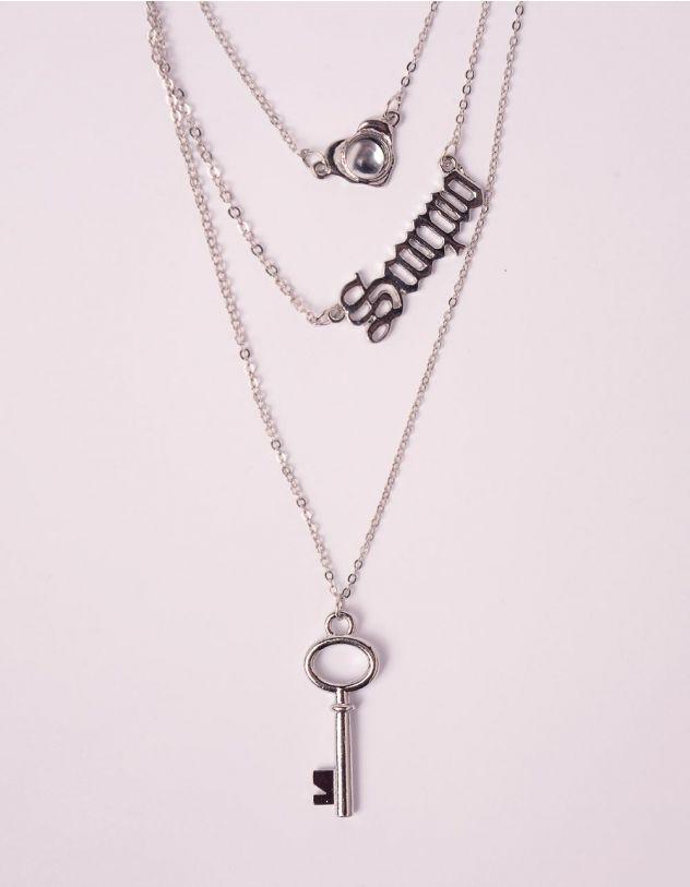 Підвіска на шию у наборі з написом та ключем | 246090-05-XX - A-SHOP