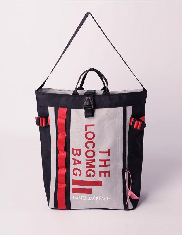 Рюкзак трансформер стильний з написом | 239361-11-XX