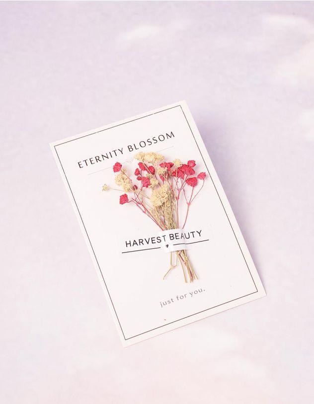 Листівка з квітками | 244321-17-XX - A-SHOP