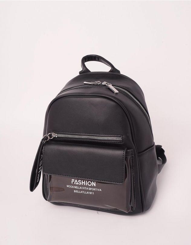 Рюкзак на блискавці з написом на кишені   248635-02-XX - A-SHOP