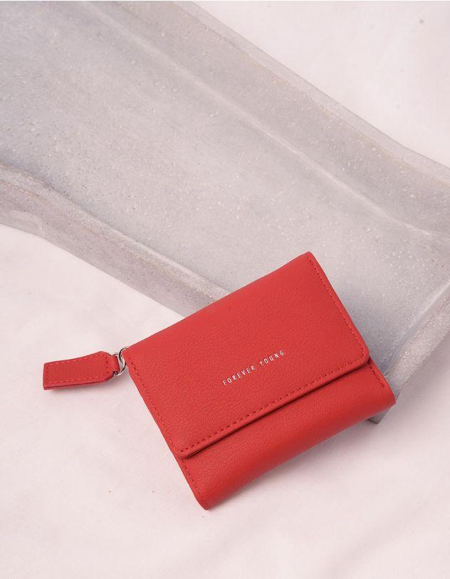 Гаманець портмоне жіночий | 242569-15-XX - A-SHOP