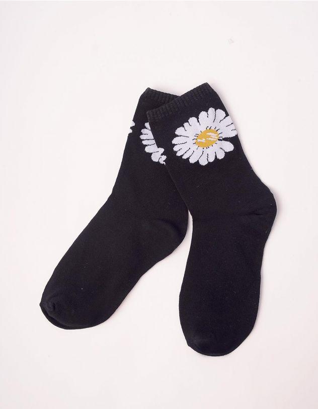 Шкарпетки з ромашкою | 243116-02-XX - A-SHOP
