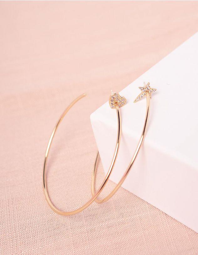 Сережки кільця з серцем та зірочкою | 245054-08-XX - A-SHOP