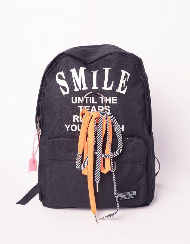 Рюкзак із тканини з написом та шнурками | 239350-02-XX