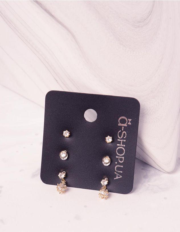 Сережки пусети у наборі зі стразами | 242858-08-XX - A-SHOP