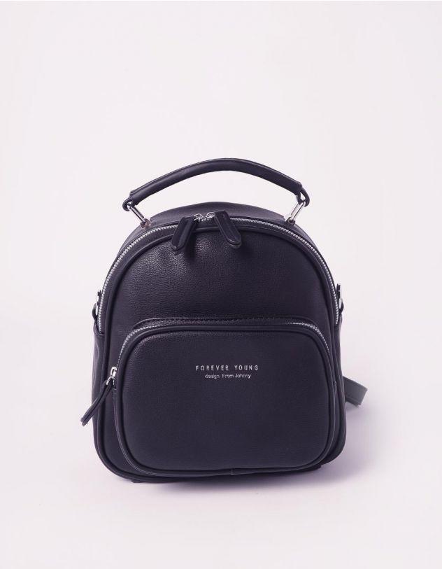 Рюкзак трансформер на блискавці з кишенею | 241037-02-XX - A-SHOP