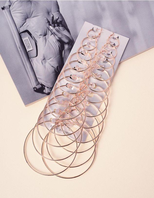 Сережки кільця у наборі різного розміру | 237761-04-XX - A-SHOP