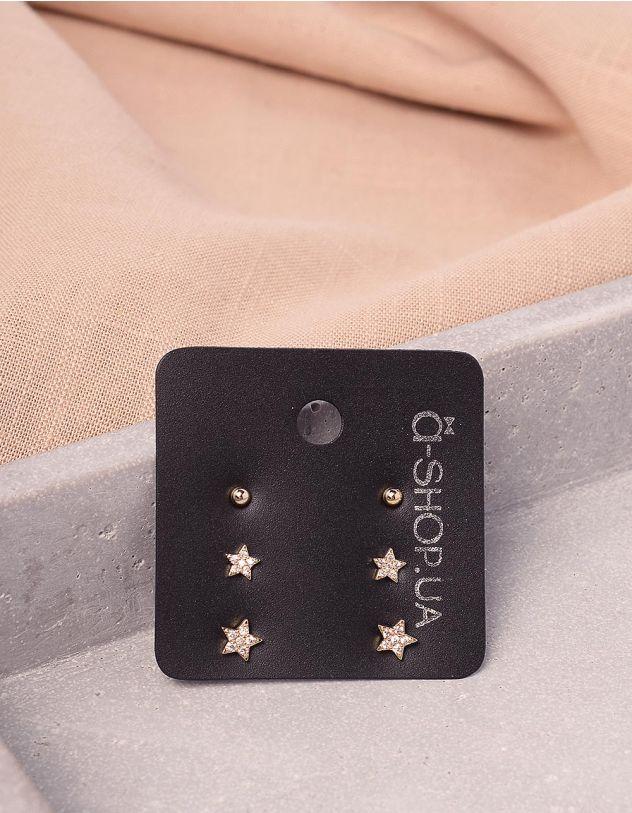 Сережки пусети у наборі з зірочками | 242856-04-XX - A-SHOP