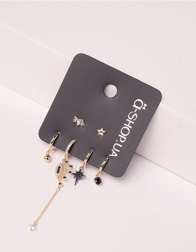 Сережки у наборі з зірками | 246166-09-XX - A-SHOP