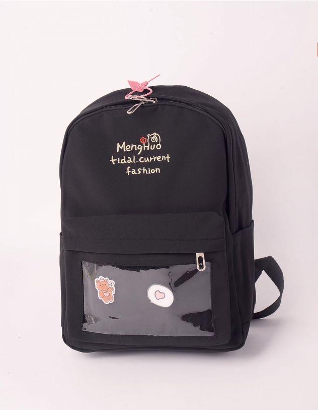 Рюкзак для міста з вушками та ведмедиком на кишені | 248983-02-XX - A-SHOP