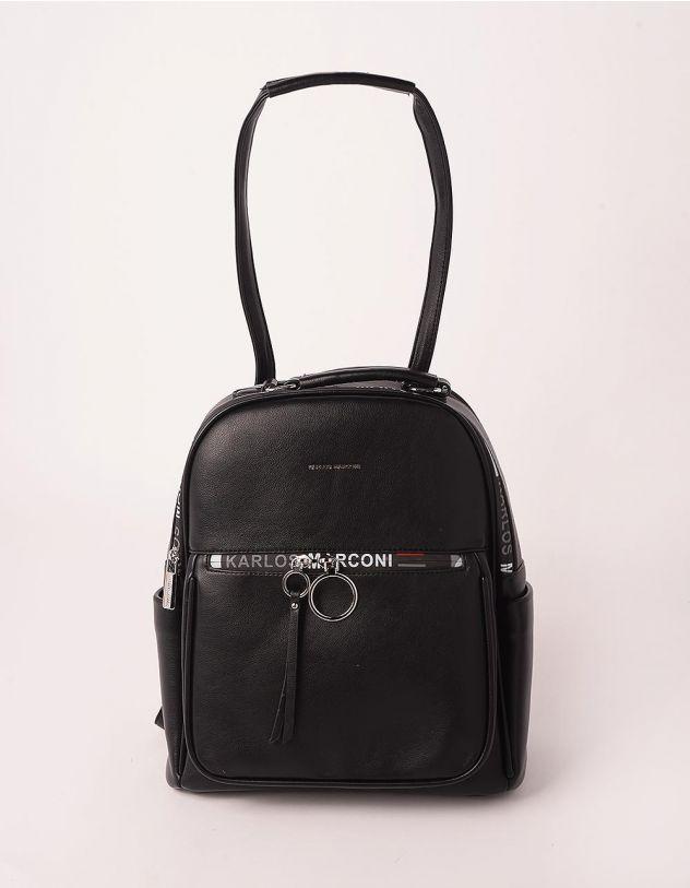Рюкзак на блискавці з двома відділами   249693-02-XX - A-SHOP