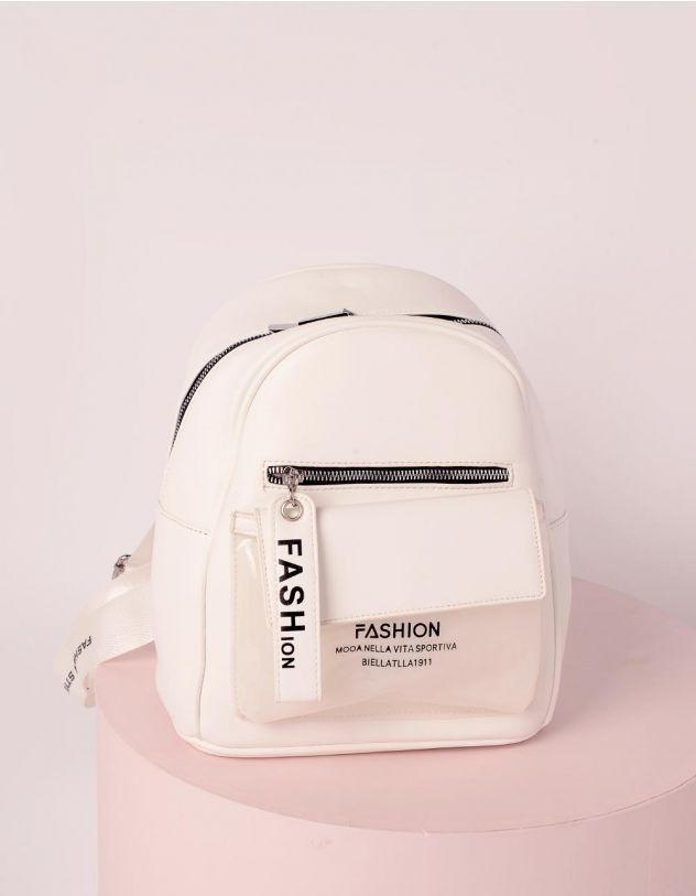 Рюкзак на блискавці з написом на кишені   248635-01-XX - A-SHOP