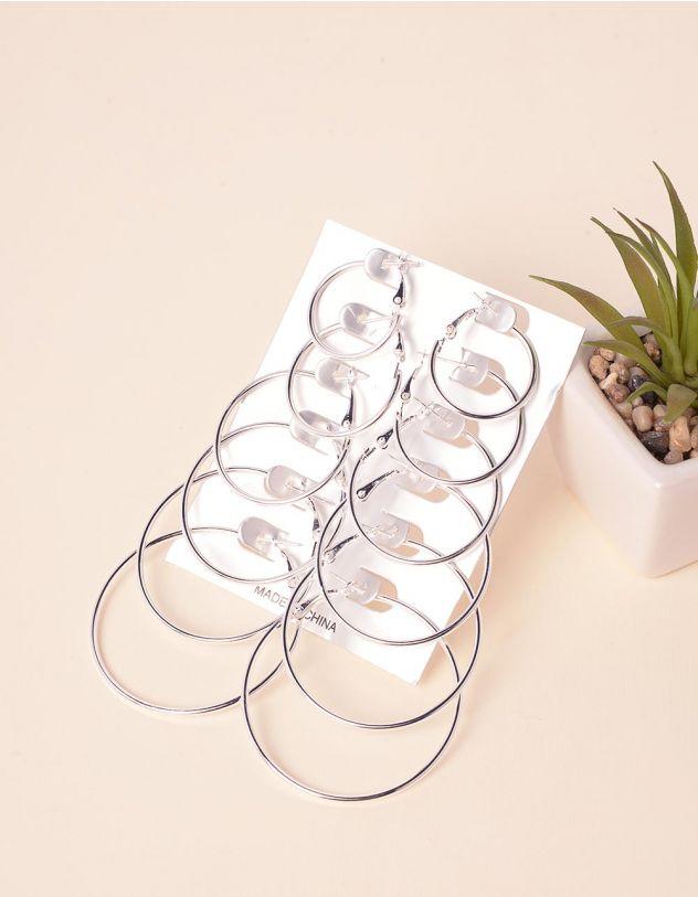 Сережки кільця в наборі | 232646-05-XX - A-SHOP