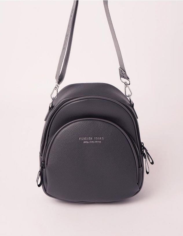 Рюкзак трансформер маленький з кишенею | 238959-28-XX - A-SHOP