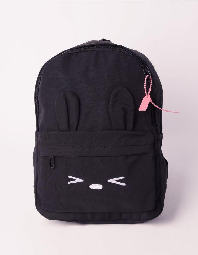 Рюкзак молодіжний з вушками та принтом зайця | 239313-02-XX