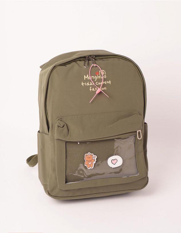 Рюкзак для міста з вушками та ведмедиком на кишені | 248983-38-XX - A-SHOP