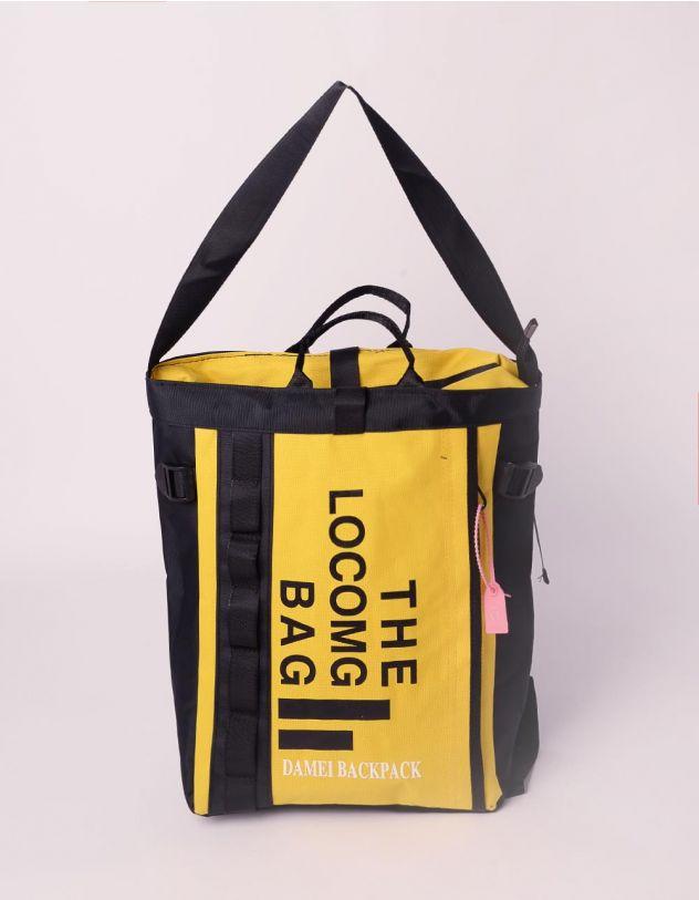 Рюкзак трансформер стильний з написом | 239361-19-XX