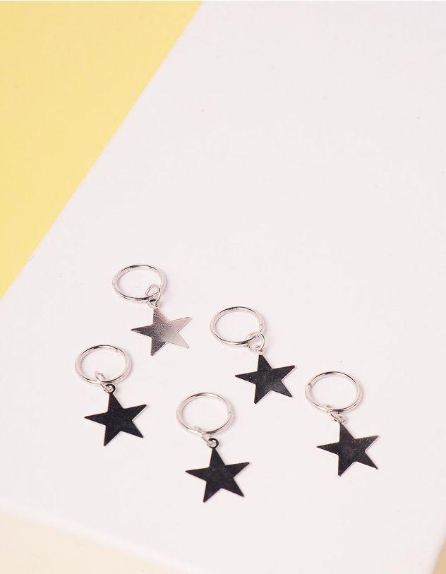 Кільця для волосся з зірочками у наборі | 245923-05-XX - A-SHOP