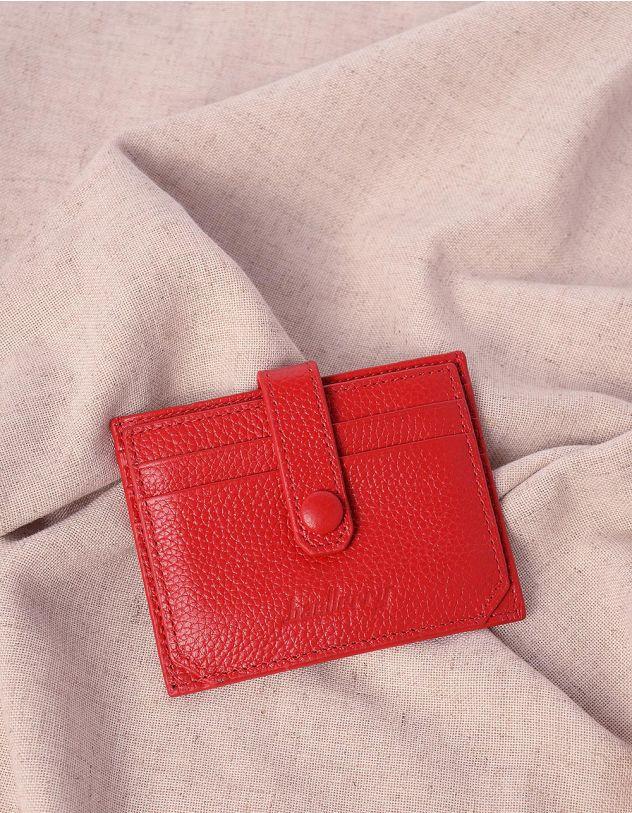 Гаманець портмоне жіночий | 243808-15-XX - A-SHOP