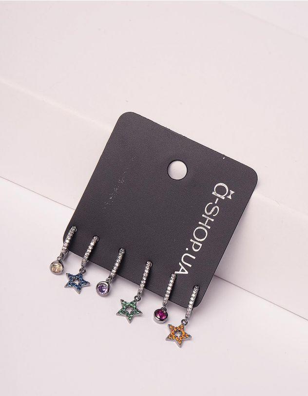 Сережки  у наборі з кулонами у вигляді зірок | 246147-06-XX - A-SHOP
