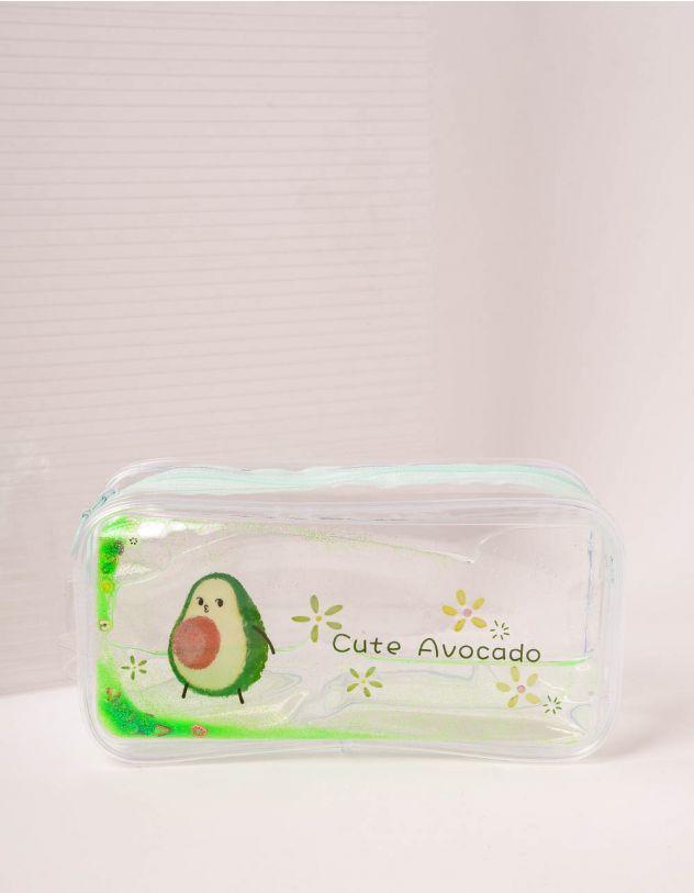 Пенал прозорий з булькаючим авокадо | 238742-20-XX - A-SHOP