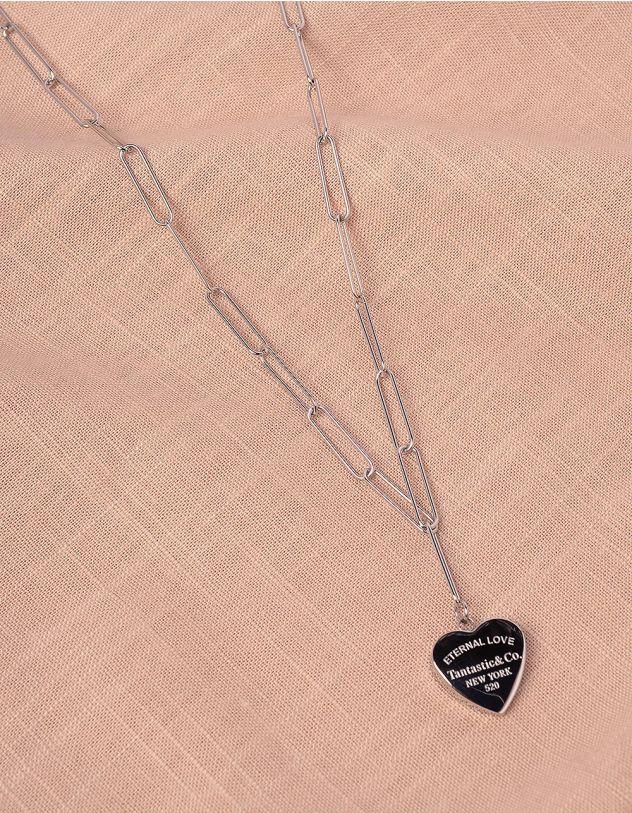 Підвіска на шию з написом на кулоні у формі серця | 245471-05-XX - A-SHOP