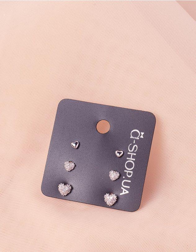 Сережки пусети у наборі з серцями | 242855-06-XX - A-SHOP