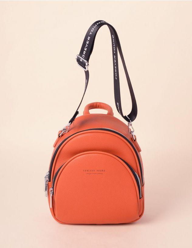 Рюкзак трансформер маленький з кишенею   238959-26-XX - A-SHOP