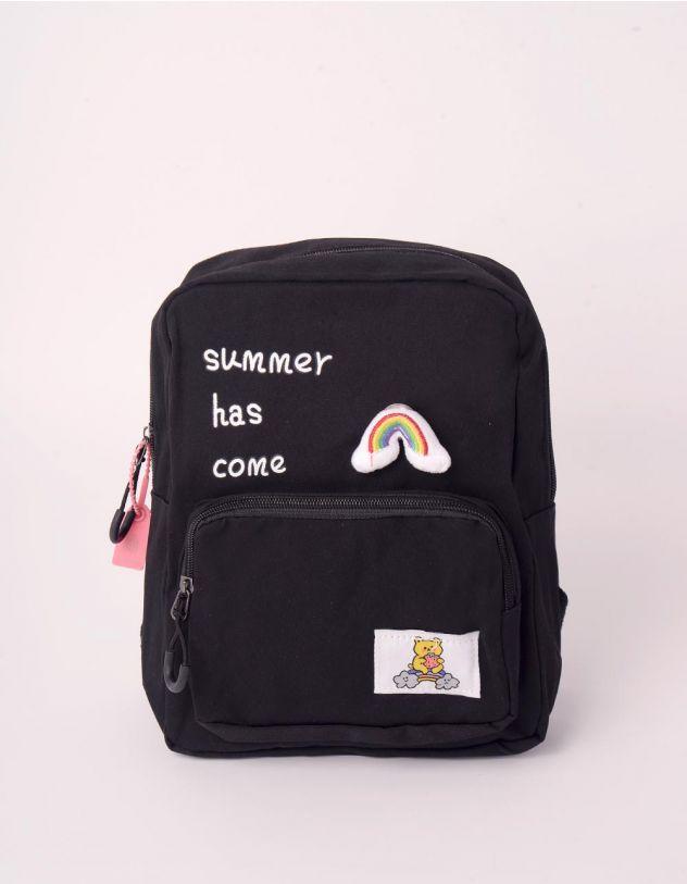 Рюкзак з написом та веселкою | 248453-02-XX - A-SHOP