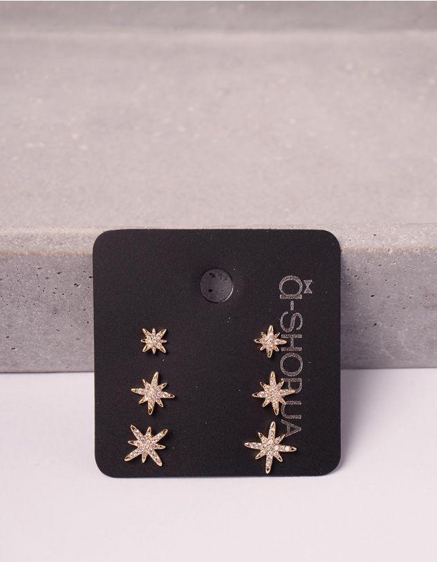 Сережки пусети у наборі у вигляді зірок | 246125-08-XX - A-SHOP
