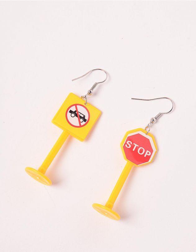 Сережки з дорожніми знаками | 244156-19-XX - A-SHOP