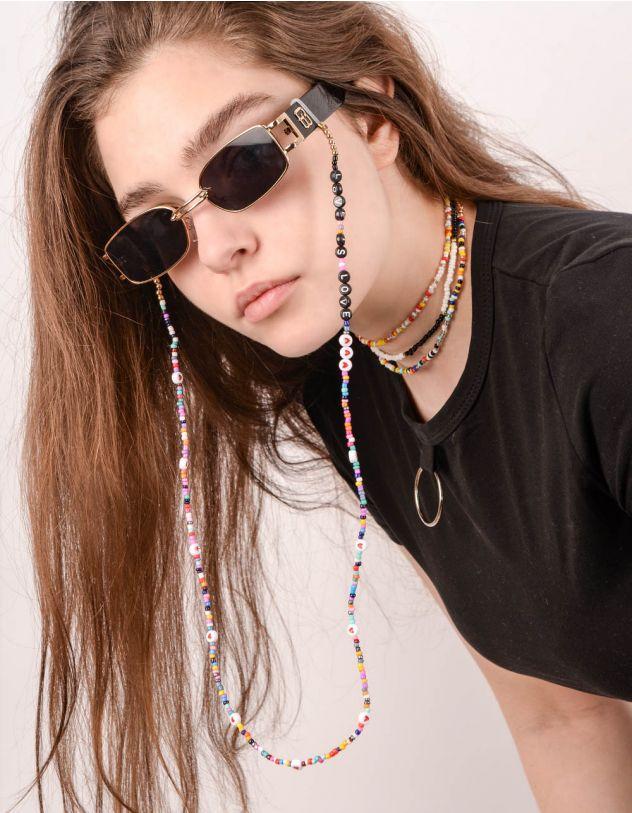 Ланцюжок для окулярів із намистин з написом love is love | 244281-21-XX - A-SHOP