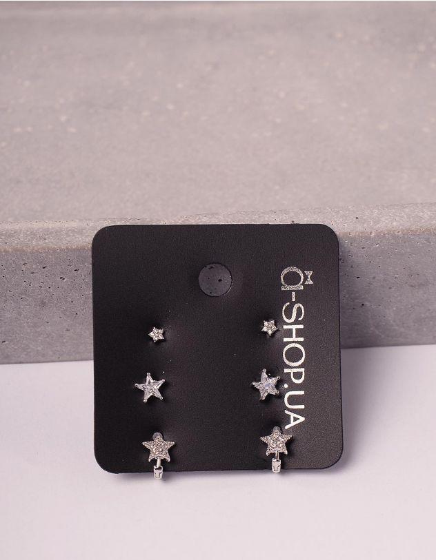 Сережки пусети у наборі у вигляді зірок | 246128-06-XX - A-SHOP