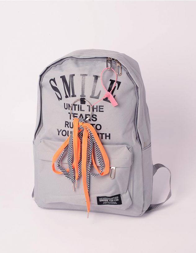 Рюкзак із тканини з написом та шнурками | 239350-11-XX