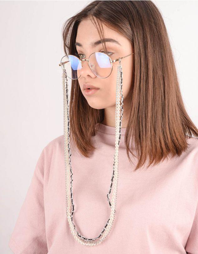 Ланцюжок для окулярів багатошаровий з перлинами | 246705-06-XX - A-SHOP