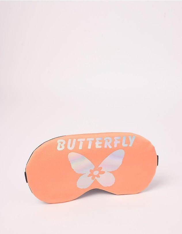 Пов'язка для сну з принтом метелика | 243099-26-XX - A-SHOP