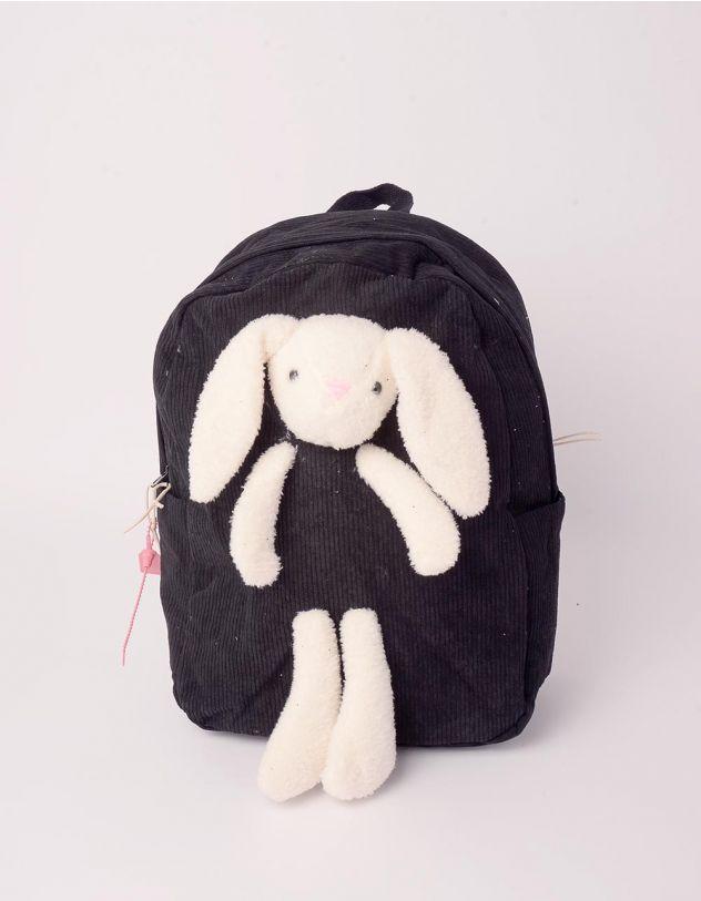 Рюкзак для міста  з зайчиком | 246596-02-XX - A-SHOP