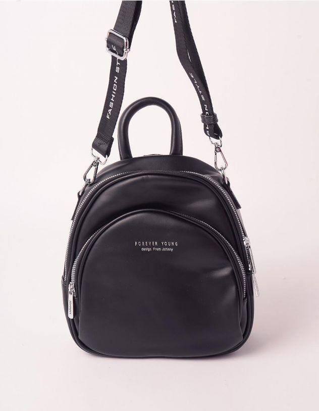 Рюкзак трансформер з кишенею на блискавці | 247607-02-XX - A-SHOP
