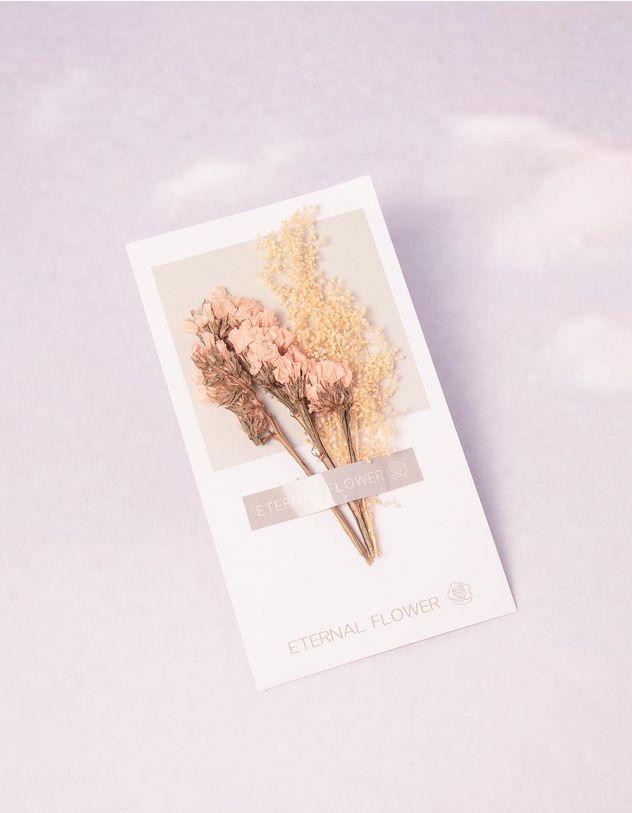 Листівка з квітками | 244322-14-XX - A-SHOP