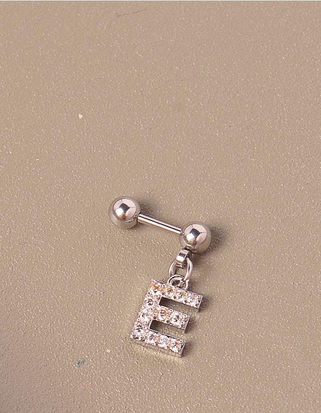 Сережка для пірсингу з літерою Е | 245245-06-XX - A-SHOP